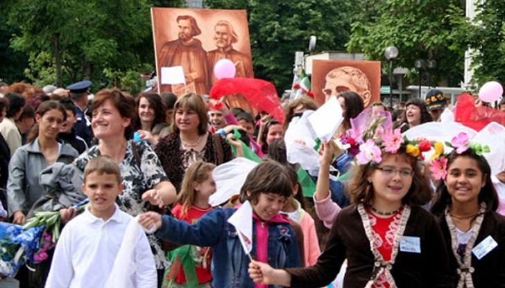 Депутатите решиха да преименуват празника 24 май
